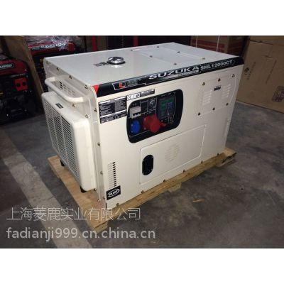西安静音5KW柴油发电机