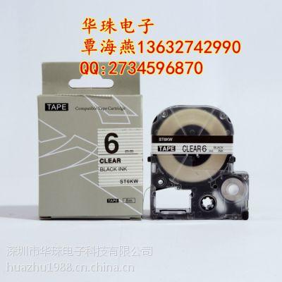KING JIM 锦宫标签机色带 透明底黑字不干胶纸ST6KW