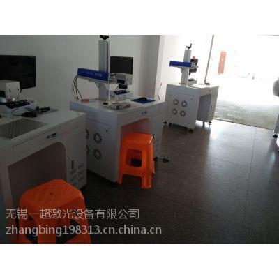 扬州宝应、仪征、高邮、江都半导体激光打标机厂家采购必须了解的技术参数