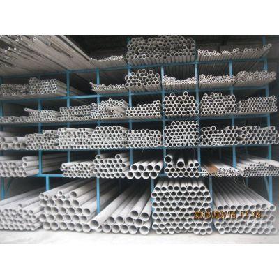 供应广东高温310S不锈钢工业管 高温310S窑炉管道批发