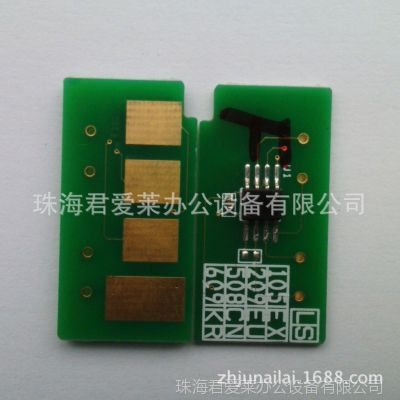 供应君爱莱 方正文杰A1018 A1024 AM2022 AM2122F硒鼓进口计数芯片