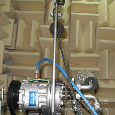 泛德声学 为三电汽车空调定制消声室 消音室符合汽车空调的声学测试标准