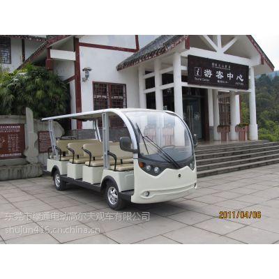 供应深圳电动观光车两到十四人座、观光电瓶车LT-S14厂家直销