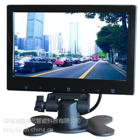 9寸数字屏高清晰车载液晶显示器
