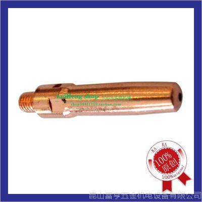 松下式200A/350A/500A气保焊枪导电嘴/焊嘴/导电咀/喷嘴