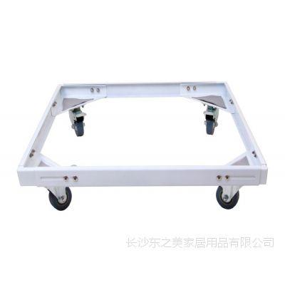 洗衣机冰箱底座可移动/长宽尺寸可调/双倍固定升级版