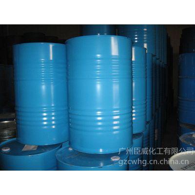 供应供应国产脱芳烃溶剂油D40,质量保证,价格合理,高纯度环保