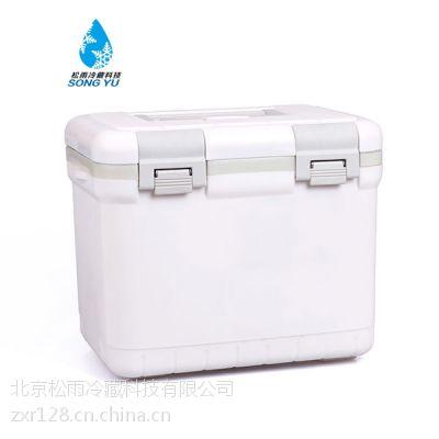保温箱、冷藏箱、疫苗箱、GSP验证箱