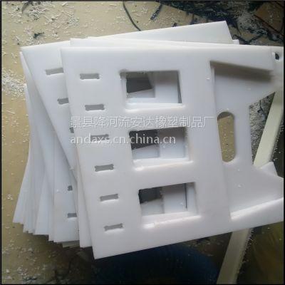 厂家精准加工 各种尼龙pa制品 塑料制品以及尼龙加工件