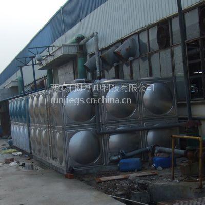 兰州不锈钢水箱价格 兰州不锈钢水箱价钱 RJ-P134