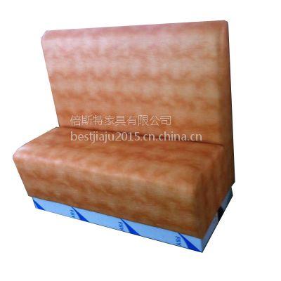 供应 现代软包卡座 布艺卡座 倍斯特家具提供尺寸图纸