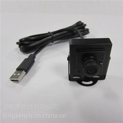 高清数字200万像素摄像头模组 VGA-120帧高速视频会议摄像头