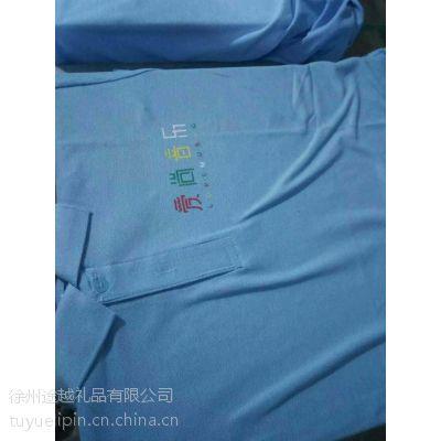 徐州丰县广告文化衫生产、广告文化衫logo印制文化衫定制