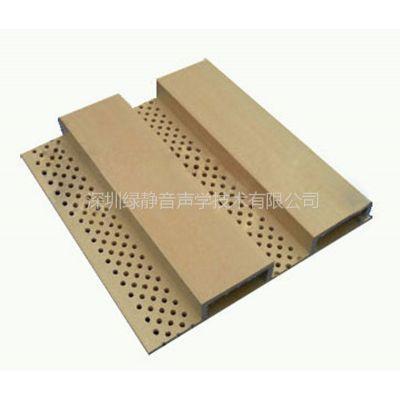 供应长城生态木装饰穿孔吸音板尺寸可定做