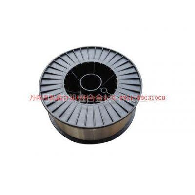供应供应Inconel x-750/GH4145/UNS N07750合金
