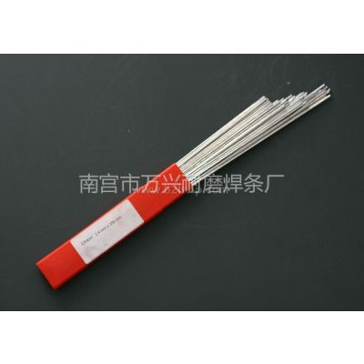 供应EDCrMn-B-15堆焊焊条