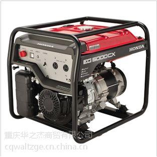 供应供应本田EG5000CX小型发电机组, 1.3KVA汽油机