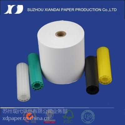 厂家成本价出售]针式打印纸80*80收银机纸卷热销中