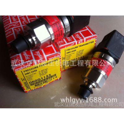 现货辊压机专用压力变送器 丹佛斯压力传感器 MBS3050-060G1153