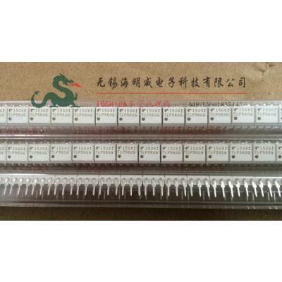TLP560G现货东芝可控硅光耦代理商