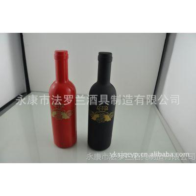 厂家直销各类酒具用品 酒具四件套喷漆酒瓶形装礼盒