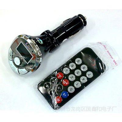 国鑫假彩车用MP3 内置芯片FLASH 车用MP3MP3 内置2GB芯片 车用MP3