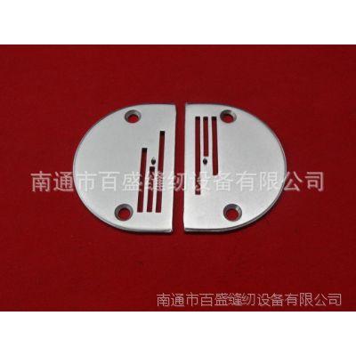 平车针板     缝纫机针板