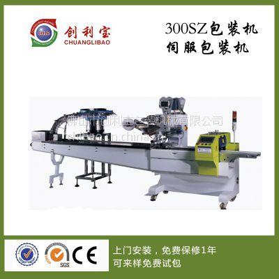 【创利宝】注射器枕式包装机伺服包装机CB-300SZ 计量