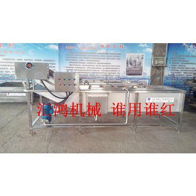 汇鸿HQL-5000小鱼清洗机|连续式气泡清洗机|网带式洗小鱼机器 厂家直销