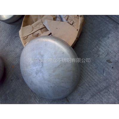 无锡304不锈钢封头厂DN600*1.5可镜面加工