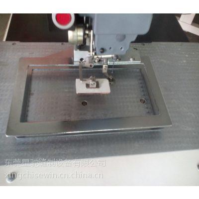 星驰牌【厂家直销】电脑花样机 2010工业缝纫机车缝小商标