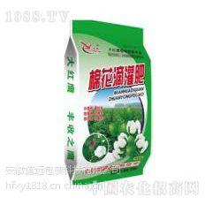 滴灌肥产品自动包装码垛生产线