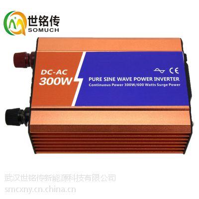 供应SOMUCH 300W高频纯正弦波逆变器12V转220V家船用车载电源转换器