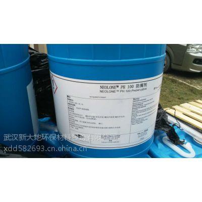 供应陶氏杀菌防腐剂NEOLONEPH100苯氧乙醇