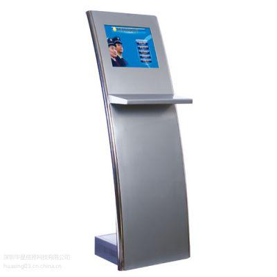 车站42寸触摸查询机,系统