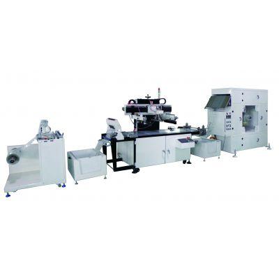 全自动标卷对卷签丝印机/全自动标签印刷丝网印刷机