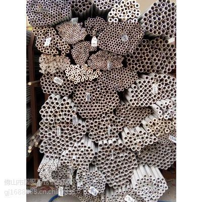 usu304材质30x1.5不锈钢无缝管 壁厚1.5毫米 加厚无缝钢管
