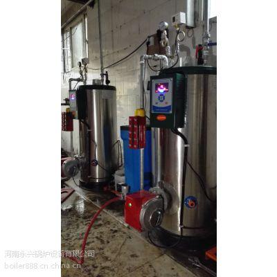 永兴燃气蒸汽发生器 盐城市蒸汽用燃气蒸汽发生器价格、图片、详情