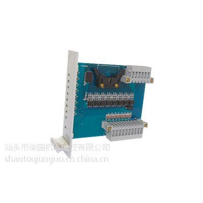 汕头俊国机电科技PC-104扩展板、IP6输入板、OP6输出板、OPC板进口设备备件