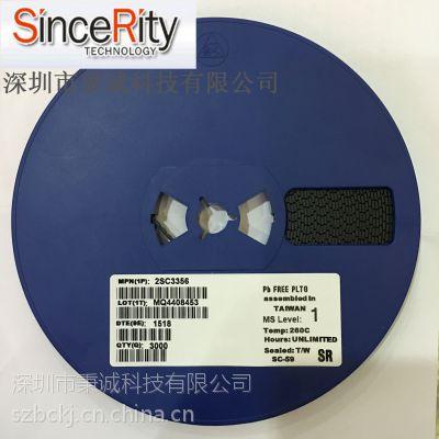 供应2SC4226高频管功率晶体管 NXP SR品牌