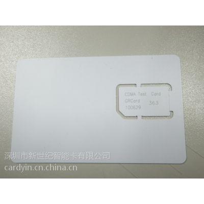 供应检测卡,手机检测卡,检测卡价格,检测卡厂家,深圳检测卡