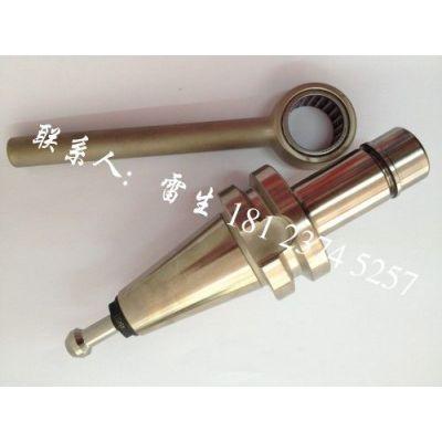 供应BT30-SKS20-130 精度 5um高速动平衡数控刀柄