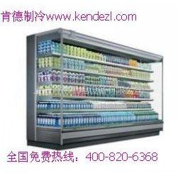 供应上海蛋糕展示柜价格,蛋糕展示柜厂家-肯德制冷
