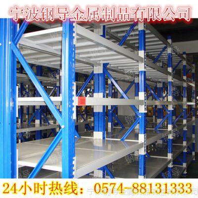 象山重型横梁式卡板货架库房货架仓库货架 仓储货架 可定制