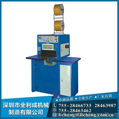 厂家直销 自动套头印置机 LC-250 套头印置机 专业生产 优质加工