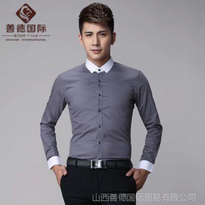 2019新款男式衬衫定做 山西服装厂 衬衫定做厂家 善德CS-NAN-002