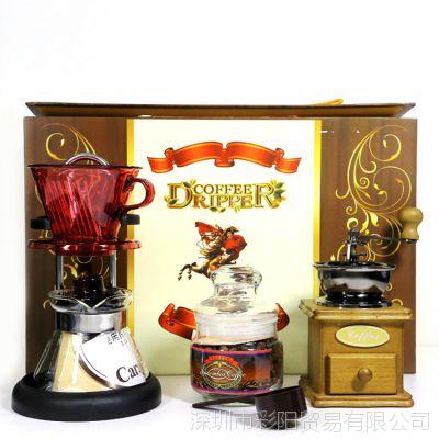 家用手动咖啡磨豆机滴滤壶礼盒厂家批发 商务赠礼咖啡器具壶套装