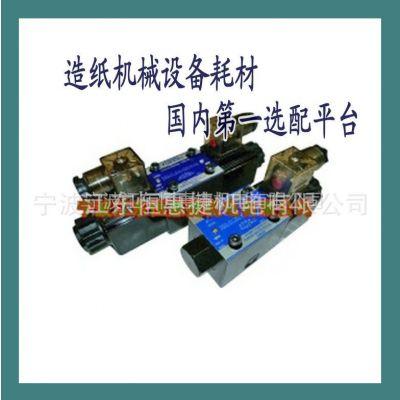 供应油研电磁阀 DSG-02A-3C4-D2 原纸架液压站专用叠加阀DSG-03-3G4-L
