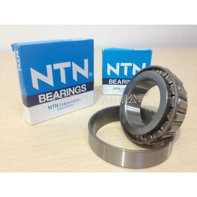 供应日本原装进口NTN轴承 全系列圆锥滚子轴承