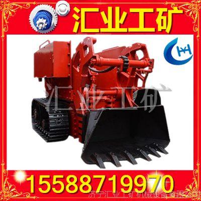 专业生产Z-30W装岩机|矿用装岩机|耙斗装岩机|山东汇业工矿